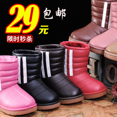 Children snow boots shoes waterproof boots girls and boys winter boots boots warm cotton padded shoes baby slip lower tube
