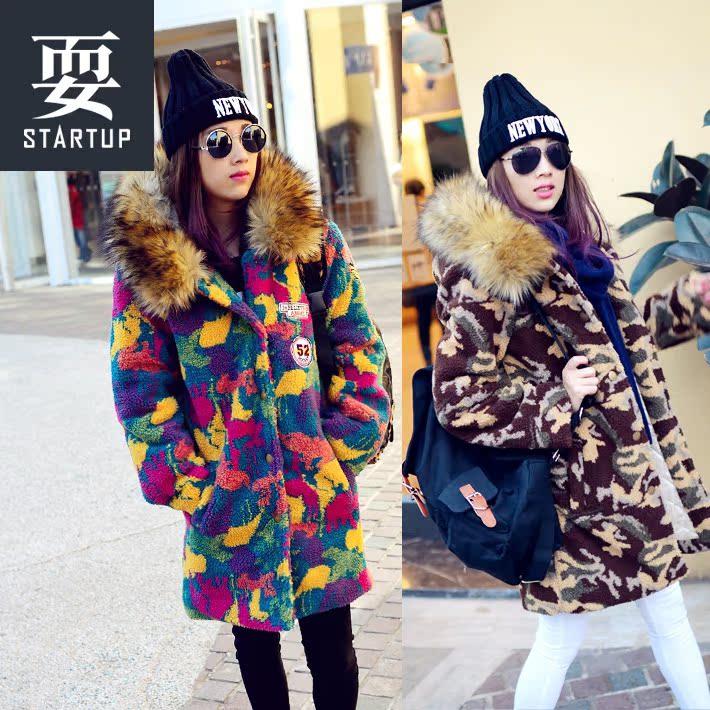 Женская утепленная куртка SZ It 2014 52