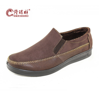 Preah Cheung old Beijing shoes men's cotton padded two elderly warm winter shoes soft bottom shoes large size men's