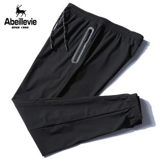 夏季薄款冰丝男裤运动裤超薄宽松裤小脚裤锦纶裤子大码长裤裤