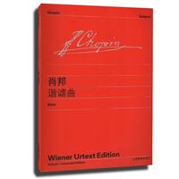 正版 肖邦 谐谑曲  维也纳原始版 钢琴教材书籍 钢琴曲集教程书籍 音乐教材 艺术 上海教育出版社