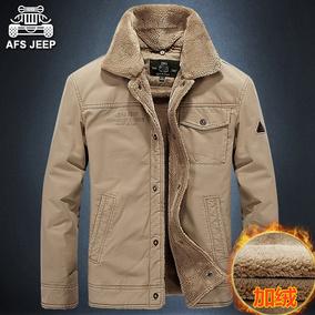 AFS JEEP商务夹克男士加绒加厚棉衣外套战地吉普大码休闲保暖冬装