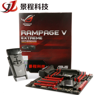 Asus ASUS Republic of gamer EXTREME R5E ROG RAMPAGE v X99, DDR4