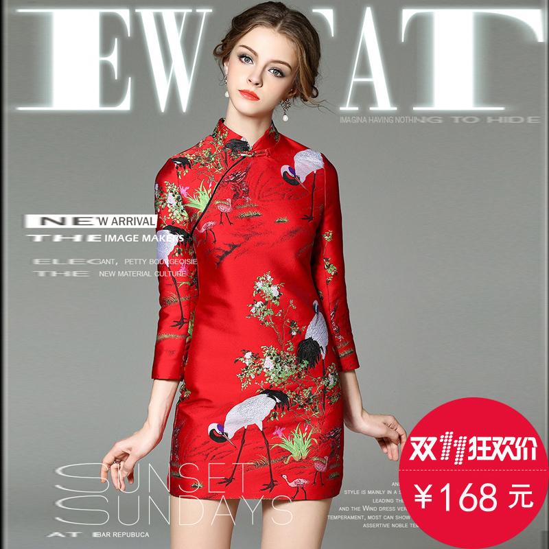连衣裙秋冬款2016新款复古长袖新娘装中式改良旗袍裙红色敬酒服女