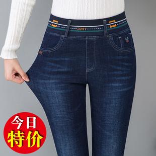弹力牛仔裤女松紧腰长裤妈妈裤高腰小脚裤春秋加绒中年女裤子