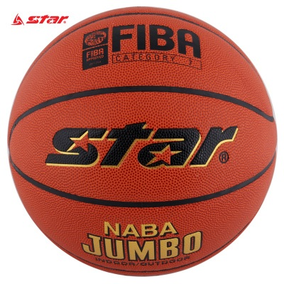 Basketball send pump Cedel STAR BB337 professional indoor and outdoor Microfiber genuine leather on the 7th game ball