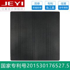 佳翼移动光驱盒硬盘盒 9.5mm 笔记本SATA外置光驱盒