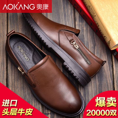 O'Connell autumn and winter 2014 men's low shoes men's casual shoes, leather shoes, business shoes tide shoes lazy man