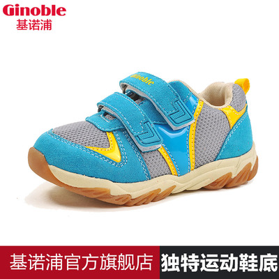Keno Pu fall and winter baby toddler shoes soft bottom shoes for boys and girls baby shoes, children's shoes sneakers function TXG239