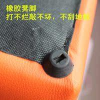 加固加厚橡胶底储物凳凳脚垫脚特价