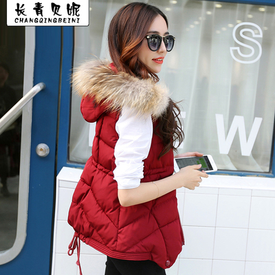 Evergreen Beini 2014 Slim new winter coat ladies hooded vest wild cotton vest female short paragraph Z