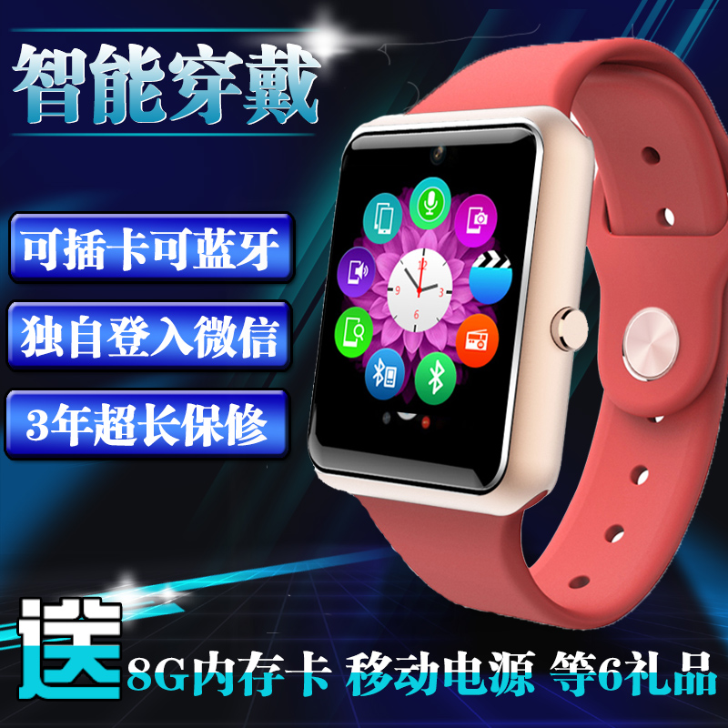 new smart watch phone android smart wear a sports waterproof watch can count cards pedometer sleep bracelet