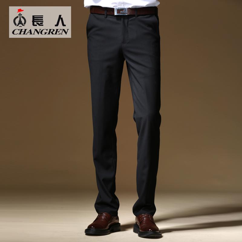 长人2014夏季薄款男士西裤 韩版小脚修身西服裤 英伦男士黑色西裤