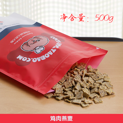 COMA happy private kitchen homemade natural dog food chicken oats 500g Teddy Dog Bichon Frise staple food of