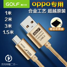oppor807OPPO 0P0P OPPE opop r807手机原装直充电器插头数据线
