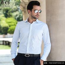 雅戈尔长袖衬衫男春季商务休闲中年男士绅士免烫职业正装白色衬衣图片