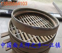 竹蒸笼 家用蒸笼 加深蒸格蒸屉  餐具笼架 专用增高圈
