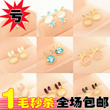 Accessories wholesale Crystal pendant green gem rabbit section bowknot studs earrings female earrings