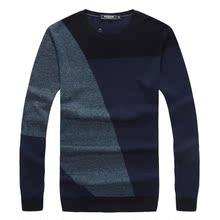 雅戈尔专柜正品14年秋冬男士新款套头纯羊毛毛衣YYQW67036MYA/FYA图片
