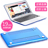 Apple notebook computer case macbook air pro 11 13 15 inch protective shell jacket accessories mac