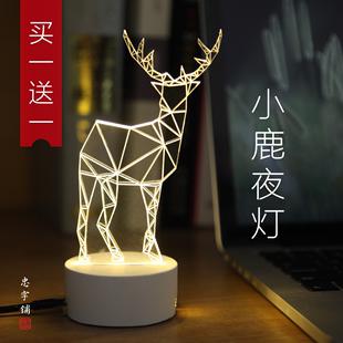 创意生日结婚礼物礼品 小鹿灯夜灯宜家卧室3D床头遥控实木台灯