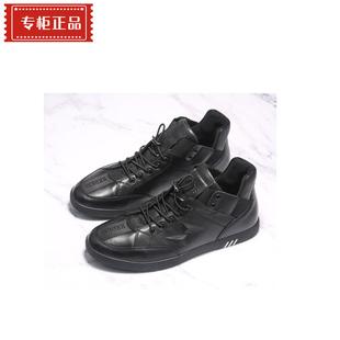 红火鸟男鞋2017秋季 板鞋鞋潮鞋