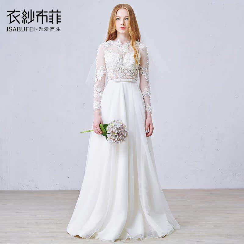 衣纱布菲 樱梦2015复古仿珍珠蕾丝袖半透明修身飘逸新娘婚纱