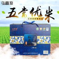 2015新米正宗五常大米稻花香米东北大米黑土地自产自销