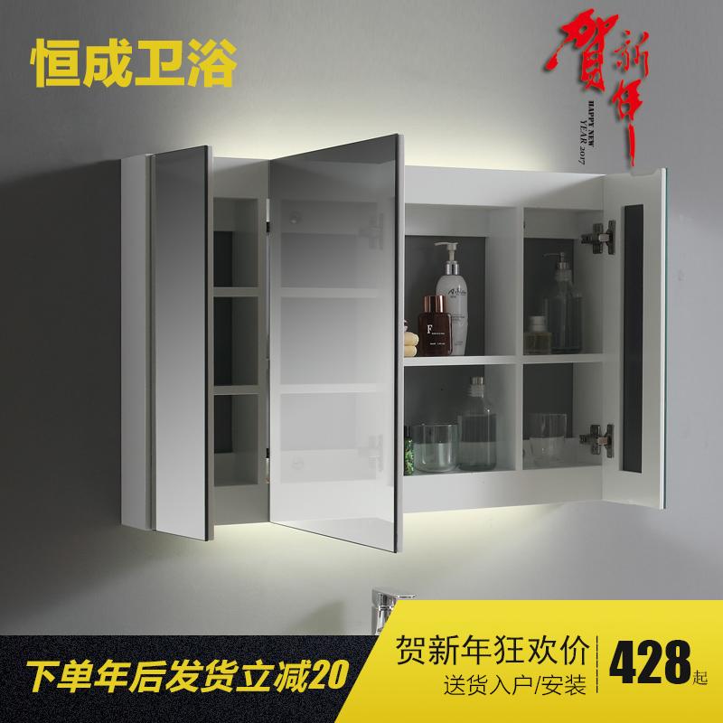 恒成简约实木定制浴室卫生间镜柜镜箱防水储物置物柜卫浴镜子带灯