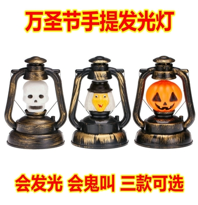 Halloween Haunted House Decoration Supplies vocalization luminous ghost pumpkins night light lamp kerosene lamp skeleton