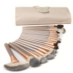 18支化妆刷套装韩国初学彩妆美妆化妆工具刷子全套组合眼影腮红刷
