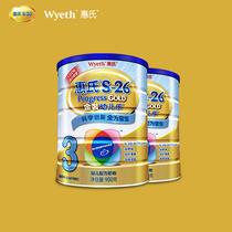 【旗舰店】惠氏奶粉3段金装幼儿乐900g*2罐装配方奶粉12-36个月