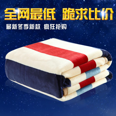 Thick blankets double single blanket flannel blanket to keep warm in winter coral velvet plush linens special offer free shipping