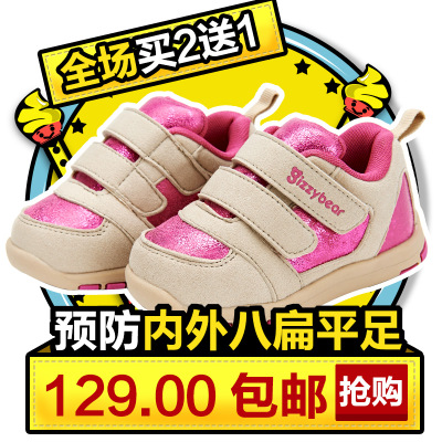 Lattice shell soft bottom shoes toddler shoes boys and girls fall and winter baby shoes baby shoes slip breathable function