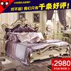 实木床1.8米 欧式床双人床新古典橡木床雕花法式现代简约婚床家具