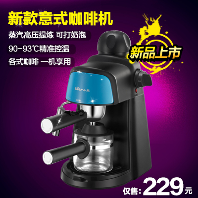 Bear / Bear KFJ-A02Q1 steam espresso coffee machine coffee maker household automatic tea machine