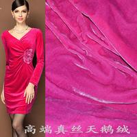 金丝绒布料旗袍连衣裙礼服天鹅绒乔绒面料 真丝面料玫红色布料