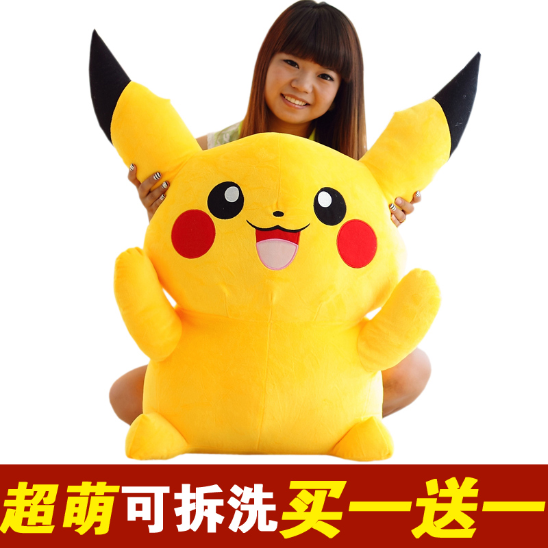 pokemon go皮卡丘口袋妖怪宠物小精灵玩偶神奇宝贝公仔毛绒玩具
