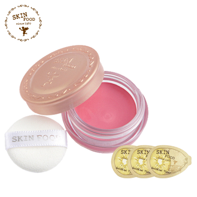 SKINFOOD rosehip oil mini cream blush rouge skin-cream counter genuine thinking hot pink / orange