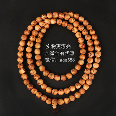 Factory direct Taihang Mountains Millennium Thuja birds eye over the tumor scar tumor flower 2.0 / 6 / 8mm108 stars rosary bracelets