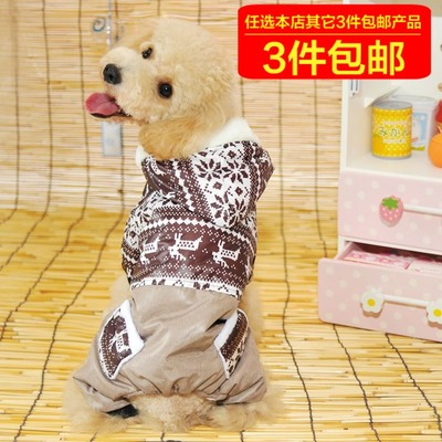 3 free shipping Tai Diji doll small Pomeranian dog clothes fall and winter clothes pet clothes four legs snowflake stitching clothes