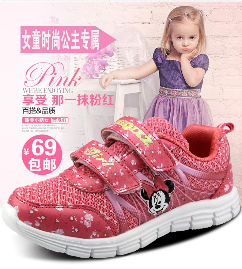 安踏童鞋女童鞋跑步鞋2015秋季新款大童网面跑鞋儿童运动鞋波鞋