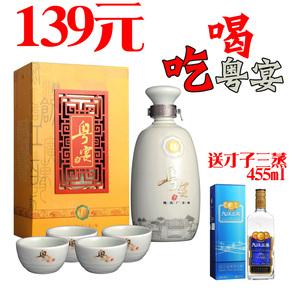 广东白酒52度白酒粤宴750ml礼盒白酒白酒特价中国包邮