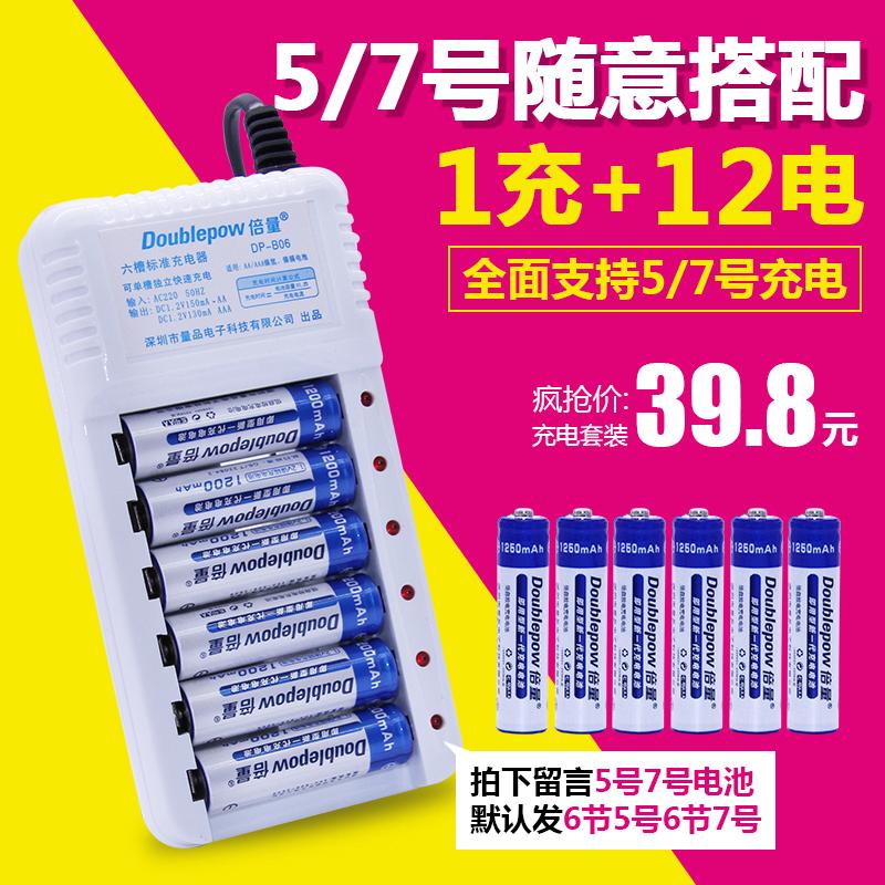 【9.5白菜价】福利,淘宝天猫白菜价商品汇总