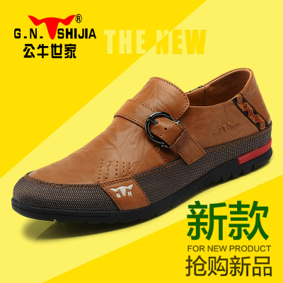 British family Bulls Oxford Shoes shoes shoes lazy shoes tide male leather men's business casual shoes