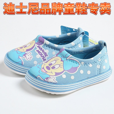 Spring and autumn and winter shoes counter genuine Disney Minnie girls soft bottom shoes children shoes ? S78316