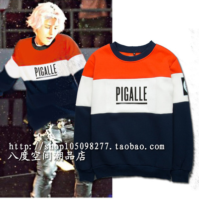 Gd PIGALLE wu queer color matching wool fleece Hip-hop skateboard menswear thickening high quality fabrics