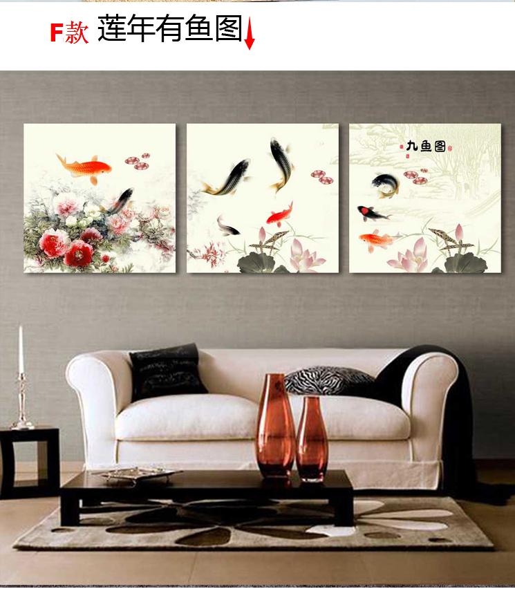 中式风水生财九鱼图无框画客厅装饰画书房挂画茶楼餐厅玄关墙画