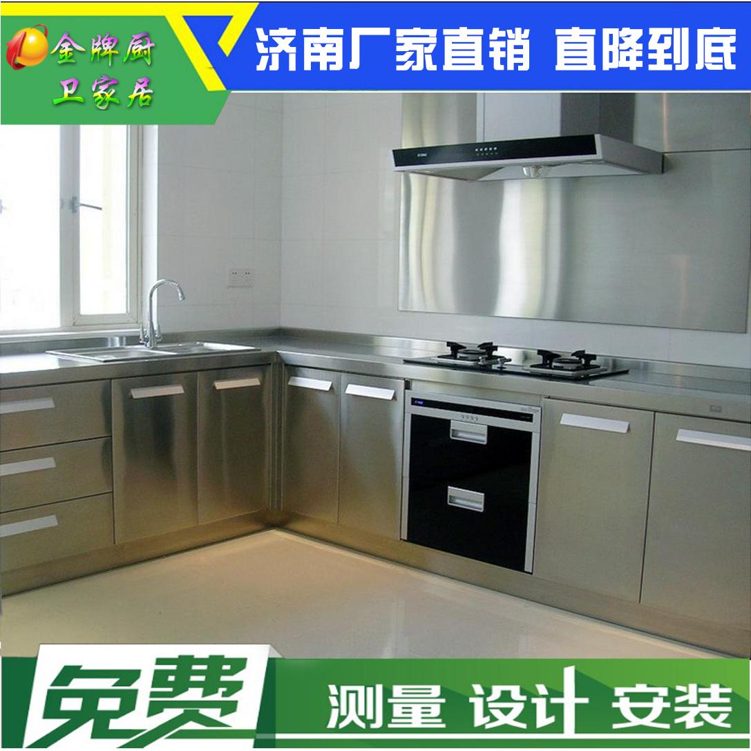 廚房櫥櫃304不鏽鋼檯面現代風格定製櫥櫃 環保板材整體不鏽鋼櫥櫃