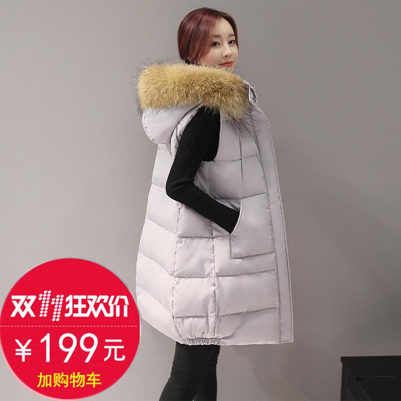 2016秋冬新款韩版奢华貉子毛羽绒马甲女中长款修身女士羽绒服外套